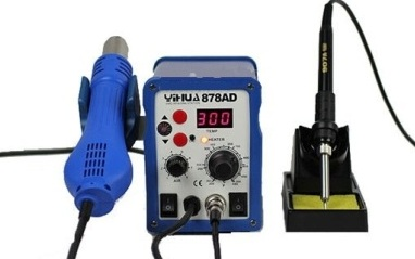 878AD YIHUA HOT AIR GUN WITH BOUTH