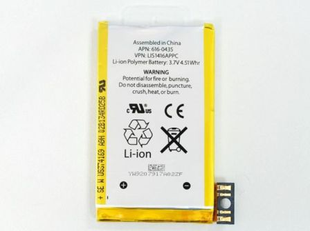 IPHONE 3GS BATTERY APPLE