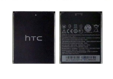 526 BATTERY SCS HTC