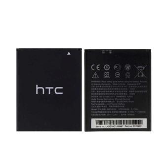620 BATTERY MC/INF HTC