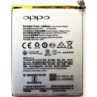 A3S BATTERY SCS OPPO
