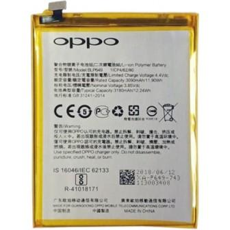 A83 BATTERY SCS OPPO
