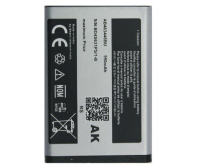 B100 BATTERY KMM SAMSUNG