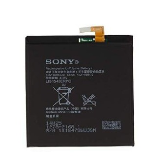 C3 BATTERY GVBT/MC SONY