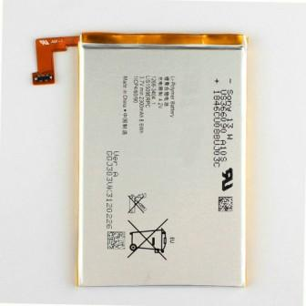 SP M35H C5302 C5303 OEM LIS1509ERPC BATTERY SONY