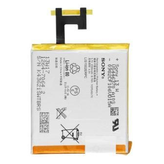 C6603 Z BATTERY GVBT MC SONY