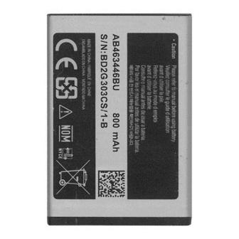 E250 INF/MC BATTERY MQ