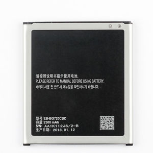 G7200 SCS BATTERY SAMSUNG