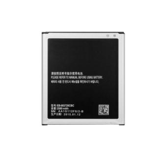 G720 BATTERY SCS SAMSUNG