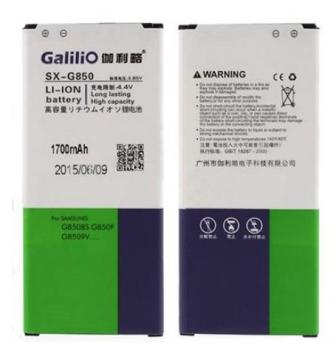 G850 GALILIO BATTERY SAMSUNG ALFA
