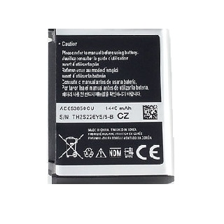 I8000 BATTERY SAMSUNG