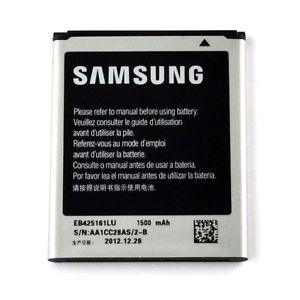 I8160 SCS BATTERY SAMSUNG