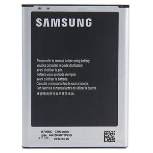 I9205 SCS BATTERY SAMSUNG