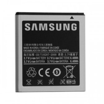 I997 MC BATTERY SAMSUNG