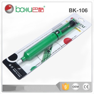BK-106 SUCKING TOOL