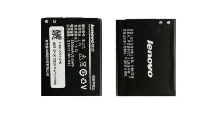 BL-171 BATTERY MC GVBT LENOVO