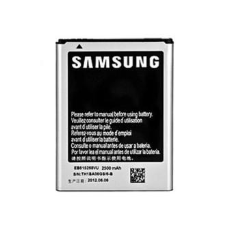 S3850 SCS BATTERY SAMSUNG