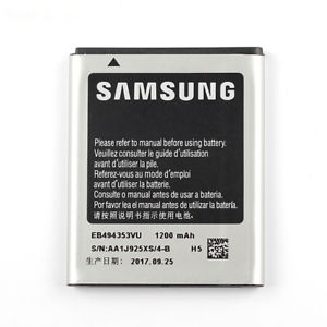 S5250 INF BATTERY SAMSUNG
