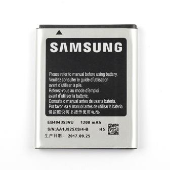S5570 BATTERY SCS SAMSUNG