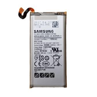 S8 BATTERY SCS SAMSUNG