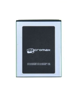 X455 BATTERY MC MICROMAX