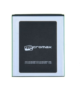 X510 BATTERY MICROMAX