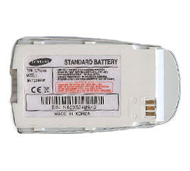 X600 BATTERY SAMSUNG