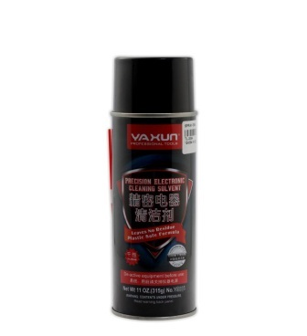 FY530 CONTACT CLEANER YAXUN