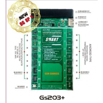 GS203+ BATTERY ACTIVATE AND CHARING BOARD