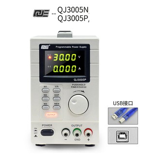 QJ3005P 30V 5A 0.01V 0.001A USB PC CONTROL POWER SUPPLY