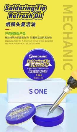 S ONE 20G MECHANIC SOLDERING IRON TIP REFRESHER
