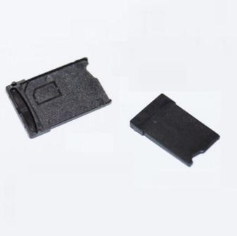 626 SIM CARD HOLDER TRAY / SIM DOOR HTC