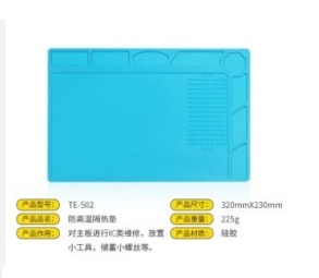 TE502 HEAT INSULATION SILICON PAD